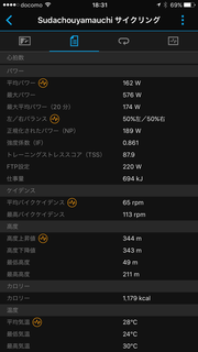 P2039042.PNG